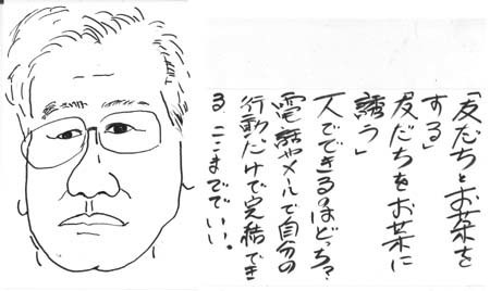 nennga1180.JPG