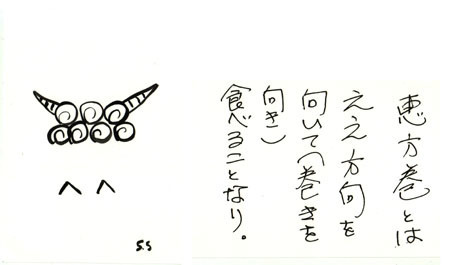 nennga1207.JPG