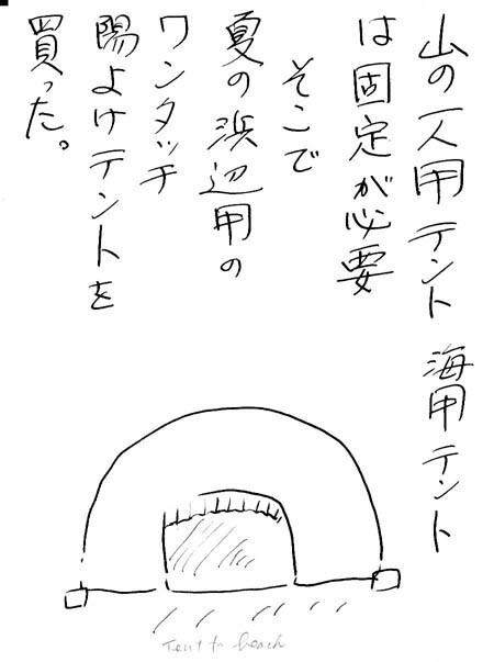 nennga1258.JPG