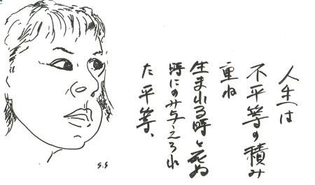 nennga1387.JPG